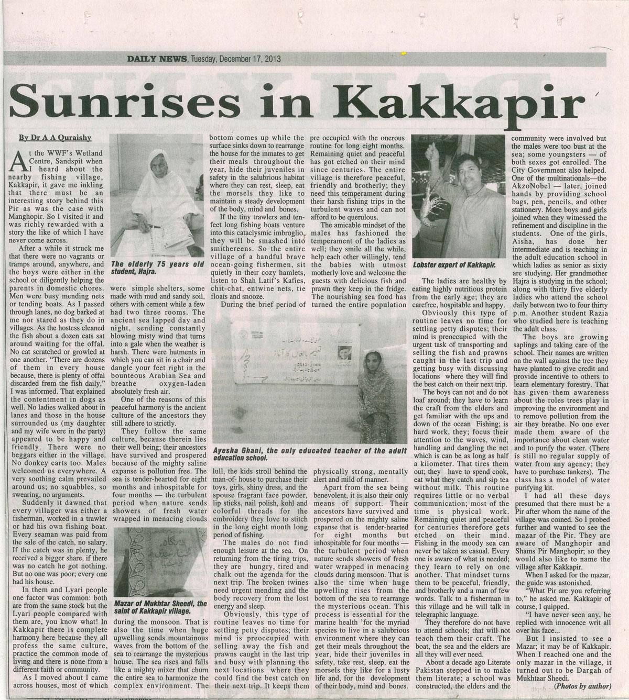 ALP-Daily-News-dt-17.12.2013